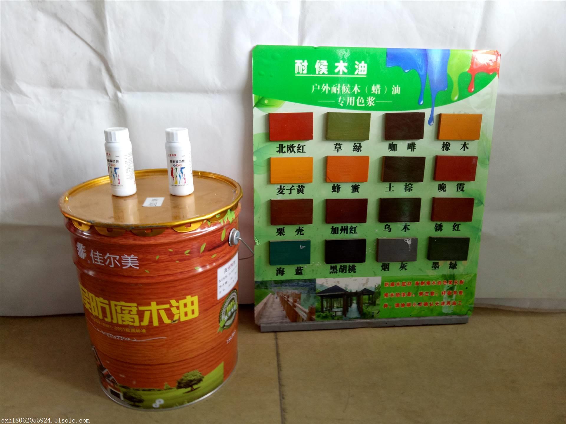 上海邦美高耐候色浆浓缩型厂家批发