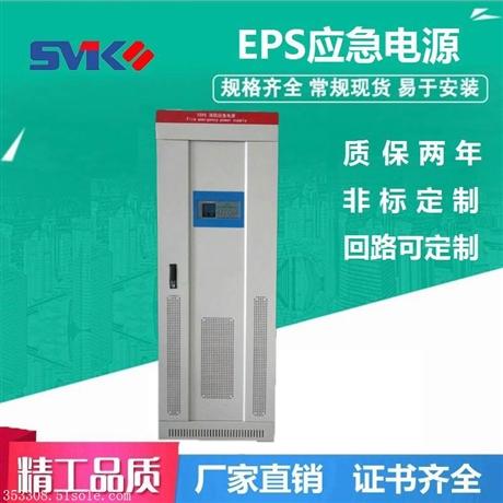 应急电源 EPS应急电源 EPS消防应急电源1kw2kw3kw4kw机芯 主机