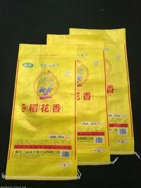 25公斤大米袋定做 双面彩印大米袋生产  河北满顺编织袋厂