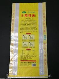 订做生态大米包装袋 彩印大米袋低价格 天津满顺彩印编织袋