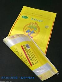北京市貓糧編織袋 編織袋加工塑料編織袋價格