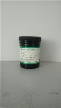 感光显影CD纹抗酸蚀刻保护油墨