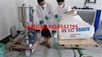 高固含量纳米二氧化硅复合防火玻璃混合分散机