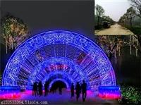 星光长廊 梦幻灯光节 灯光节制作 灯光节造型厂家 灯光节租赁