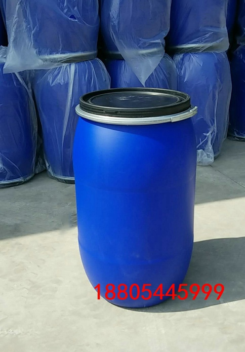 200升法蘭塑料桶200公斤包箍桶開口桶