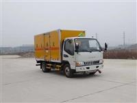 江淮3.2吨杂项危险品运输车哪里有卖