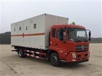 桶装易燃液体厢式运输车/甲醇运输车/油漆运输车