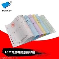 厂家批发 双旗送货单联单印刷联单印刷厂