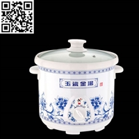 青花瓷电炖锅(Ceramic Electric Stewpot)