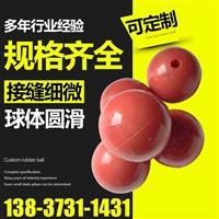 耐磨高弹力橡胶球玩具橡胶球饰品无味实心橡胶球高弹力实心球20mm