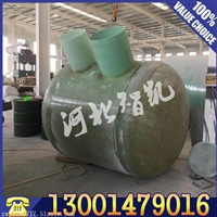 河北智凯玻璃钢公司专业生产-玻璃钢化粪池模压化粪池-质高价低