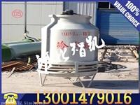 现货销售玻璃钢冷却塔-河北智凯玻璃钢公司质优价廉