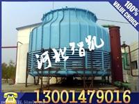 玻璃钢圆形冷却塔 -圆形逆流冷却塔 -品牌产品