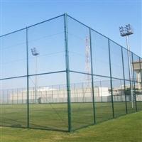 国帆室外体育场围网 体育场护栏网厂家供应