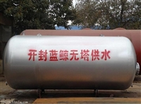 开封蓝鲸 供应1到10吨无塔供水器,家用无塔供水设备