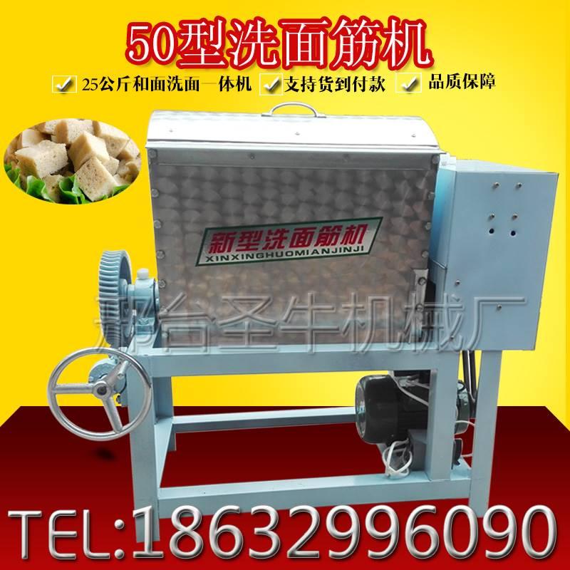 立式和面洗面一体机 干净卫生 美观耐用