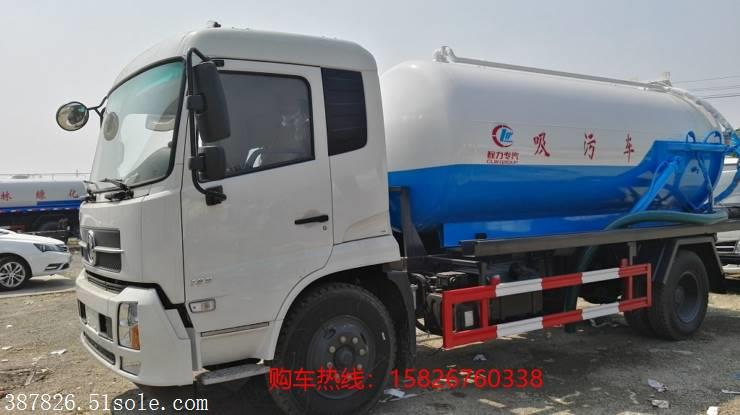 内蒙古鄂尔多斯市鄂托克前旗重汽吸污车常规操作