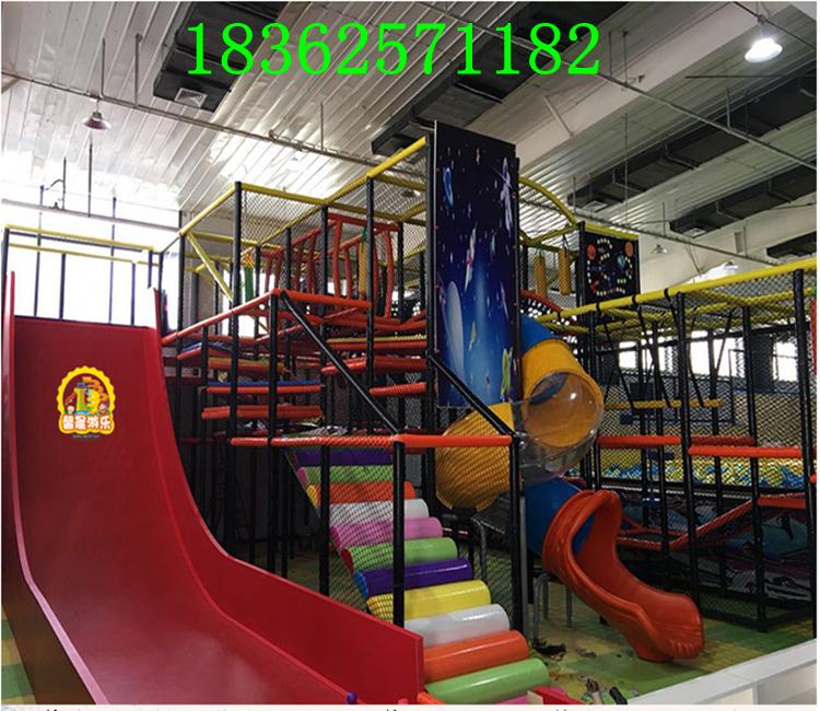 淘气堡儿童乐园,EPP积木,百万海洋球池,蹦床滑梯,新型电动