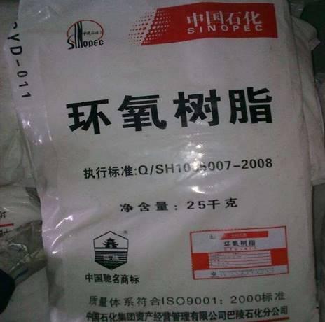 南京附近回收环氧树脂,树脂是什么