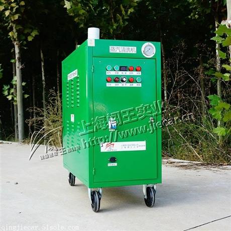闯王移动蒸汽清洗机 洗车机专业厂家销售 清洁机排名