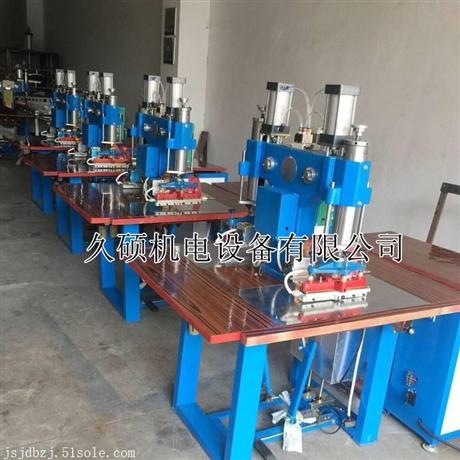 久硕5KW双头高周波塑胶熔接机 PVC冰垫热合高频机厂家