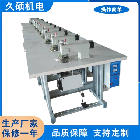 无纺布碳包封口机 超声波花边机 炭包缝合机厂家批量供应