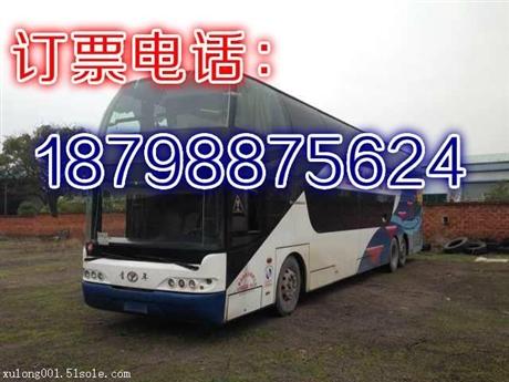 线路/贵阳到湖里的客车/票价咨询/今日发车时间