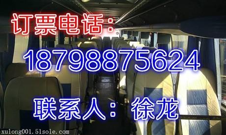 线路/贵阳到济宁直达大巴/车票查询/今日票价