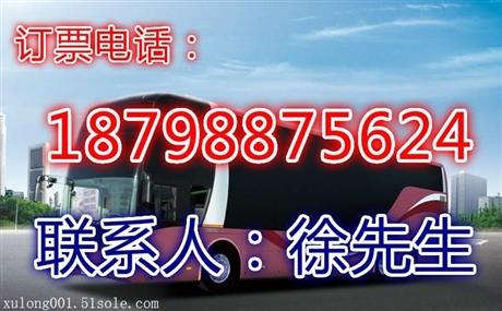 线路/贵阳到黄南汽车客车/联系电话/今日查询