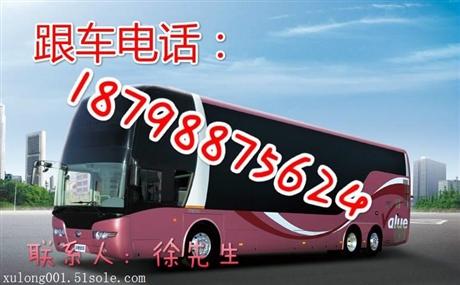 线路/贵阳到建瓯的客车/联系电话/今日查询