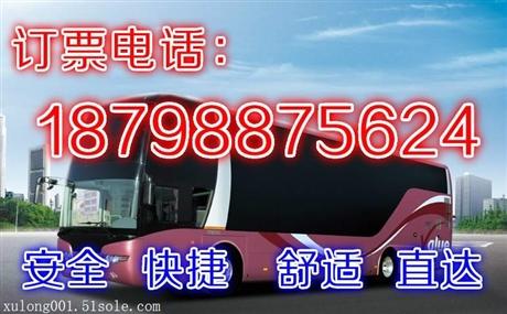 线路/贵阳到泰安的客车/票价咨询/今日发车时间
