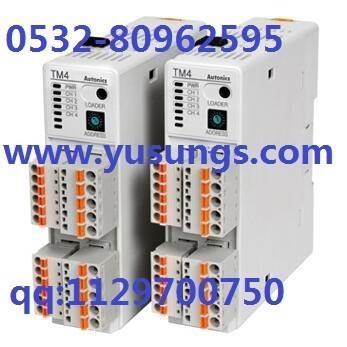 现货多通道智能温度控制器Autonics奥托尼克斯电子温控器TM4-N2SE