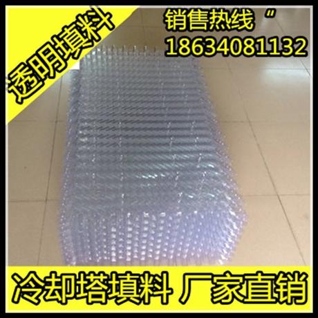 良机冷却塔填料更换周期 冷却塔填料批发价格