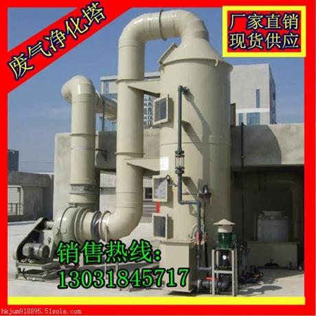 .冷却塔收水器、冷却塔收水器配件 冷却塔填料批发价格