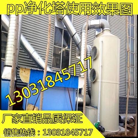 冷却塔填料哪里有卖的  冷却塔填料生产厂家