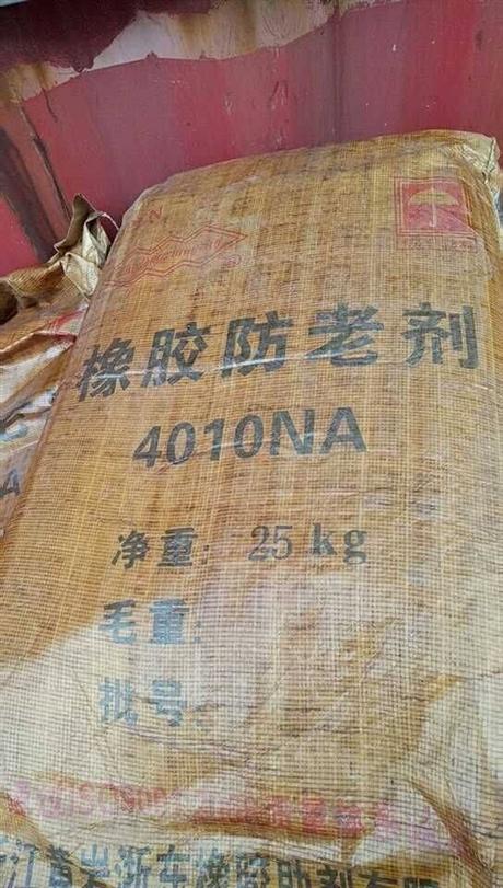 安康哪里公司回收胶印油墨回收聚氯乙烯树脂粉