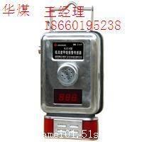 GJG4J(A) 煤矿用低浓度甲烷传感器
