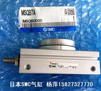 日本SMC三聯件AC40-04武漢一級代理現貨
