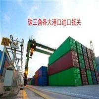 地质勘探设备及仪器广州进口报关行