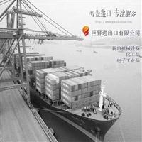 深圳旧家具进口报关公司
