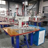 双头高周波PVC商标压花机 PU商标压纹高频压花机高效率 高品质