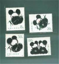 熊猫邮票在哪里能现金收购