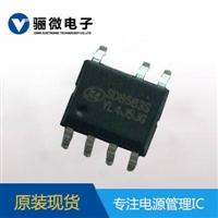 士兰微电源ic SD8583S电源适配器ic AC-DC转换电路电源芯片方案