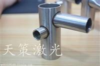 供应河源紫金和平自动激光焊接机
