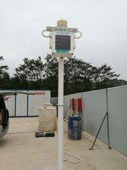 海南工地揚塵監測儀器,監測系統一體機