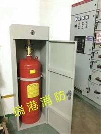气体七氟丙烷自动灭火系统