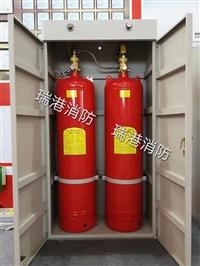气体七氟丙烷柜式双瓶组灭火装置