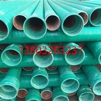 太原玻璃鋼管 玻璃鋼復合管銷售廠家