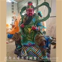 关公神像玻璃钢关二爷像武财神树脂厂家定制供奉佛像