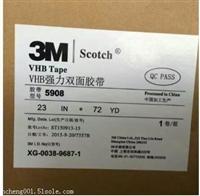 3M5908黑色VHB双面胶带,3M5908供应